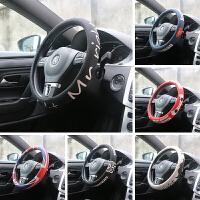 汽车用品卡通方向盘套适用于大众别克本田现代奥迪四季亚麻通用型