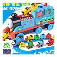 儿童电动声光托马斯轨道车小火车套装男孩玩具合金汽车3-6岁 网红拖马斯火车:Make a useful lit