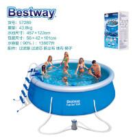 【当当自营】Bestway大型儿童游泳池家庭戏水池加厚户外浴池【坚韧三层夹网材质】 (457x122CM)57289