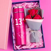情人节礼物送女友女朋友老婆特别惊喜创意浪漫感动异地恋5.20