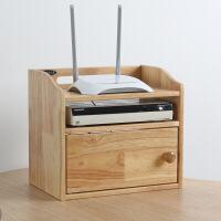 【好货】路由器收纳盒电源电线收纳箱无线wifi猫电视机顶盒插线板收纳