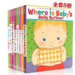 Karen Katz 翻翻书8册英文原版绘本卡凯伦卡茨 Where is baby's Belly Button Mo