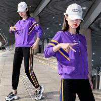 运动套装女2020秋季新款拼色纯棉长袖长裤潮流百搭休闲跑步服