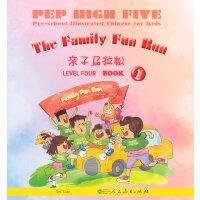 亲子马拉松 PEP High Five 幼儿图画 第4级 第1册