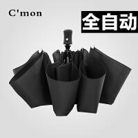 全自动自开自收晴雨伞男女士双人创意三折叠防风大伞