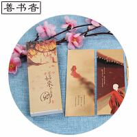 善书者BookMark 创意纸质书签/不负如来不负卿 SQ-ZK077 30张盒装/可爱小清新卡通造型迷你金属书签韩国