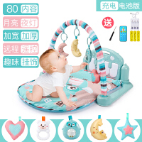 婴儿躺着玩具 新生婴儿脚踏钢琴健身架3-6-12个月男女孩宝宝幼儿玩具 0-1岁