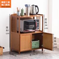 厨房置物架微波炉架子烤箱架碗柜落地多层收纳储物架实木厨柜