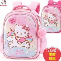 凯蒂猫书包幼儿园女童3-6岁学前班大班宝宝儿童双肩背包5可爱女孩