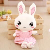 可爱碎花兔子毛绒玩具女生小白兔布娃娃睡觉抱枕儿童玩偶公仔女孩