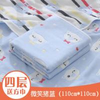 婴儿浴巾纱布6层棉超柔吸水夏季薄款宝宝新生儿童初生沙布棉纱