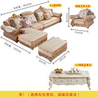 欧式沙发组合转角客厅小户型整装简欧式布艺沙发实木雕花家具 +1.3茶几.