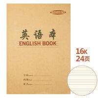 卓诺 16K英语本【单本】学生本 小学生练习本 课业本 作业本 本子 当当自营