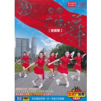 出彩广场舞接新娘DVD1*1