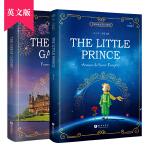 小王子+了不起的盖茨比(共2册)全英文版 世界经典文学名著系列 昂秀书虫 [The Little Prince+ Th