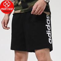 Adidas/阿迪达斯短裤男新款跑步健身训练运动裤宽松舒适透气印花五分裤DQ3109