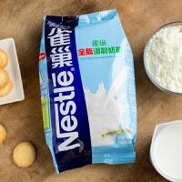 雀巢全脂调制奶粉 烘焙奶粉 烘焙爱好者定制500g袋装 烘焙原料
