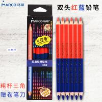 马可记号笔红蓝双头彩色铅笔4418彩铅标图铅笔学生设计绘图铅笔木工标记