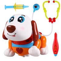 高盛  智能感应电动遥控机器狗 儿童益智玩具 萌萌狗医生套装