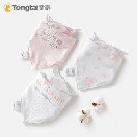 婴儿全棉围嘴宝宝用品口水兜3条装婴儿棉三角巾口水巾