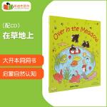 凯迪克图书 Child's Play 韵文歌谣洞洞书:越过草地 Over the Meadow 配送CD 英文原版绘本