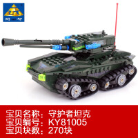 �犯呋�木红色警戒天启坦克拼装模型儿童益智圣诞玩具男生