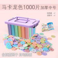 雪花片大号儿童积木塑料玩具1-2-3-6周岁益智男女孩宝宝拼装拼插
