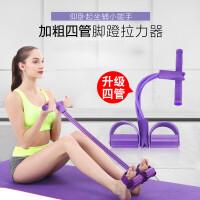 瑜伽拉力器瘦手臂运动健身器材家用弹力绳女减肚子仰卧起坐辅助器