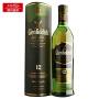 【1919酒类直供】英国进口格兰菲迪12年单一纯麦威士忌 700ml洋酒