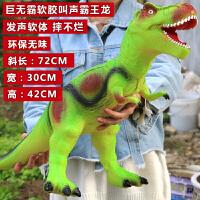 超大号仿真软胶恐龙玩具霸王龙模型儿童礼品3-6岁男孩玩具