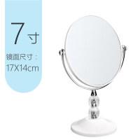 化妆镜台式简约大号欧式公主镜双面镜高清放大镜子书桌宿舍梳妆镜 欧式水晶双面台式镜白色【7寸】