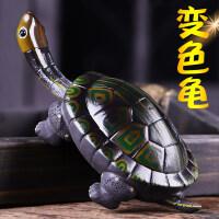 【优选】 紫砂功夫茶具创意摆件可养乌龟变色茶道居家装饰品茶盘配件 变色龟茶宠