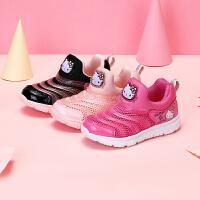 【3折价:95.7元】HELLOKITTY 童鞋女童运动鞋 毛毛虫休闲跑步鞋K0513814