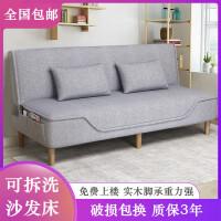 可拆洗沙发床网红卧室布艺出租房床客厅阳台两用单人小户型沙发床