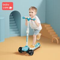 babycare儿童滑板车宽轮男女宝宝单脚踏滑滑车溜溜车