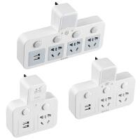 家用插座转换器一转多功能USB插排插板带夜灯开关转换插头插线板 纯白 3插位+双USB 【带夜灯】