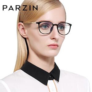 帕森眼镜架潮大框 男女款TR90复古眼镜框可配近视平光镜5029