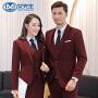 【限时抢购】新款男女同款商务西装女修身职业套装高档西服酒店经理工作服