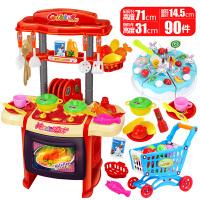 厨房玩具 儿童过家家玩具宝宝厨房玩具仿真厨具餐具小孩男女孩做饭玩具套装 /购物车