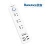 Huntkey航嘉小U升级版(线长1.8米) 智能4孔USB充电3位插座/排插/插排/插线板 USB智能充电插线板