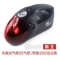 风王3358车载充气泵 汽车车用打气泵 照明 警示 胎压 打气机