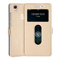 【包邮】MUNU 步步高vivo V3max手机壳 v3max手机套 保护壳 保护套 手机保护套 外壳 手机皮套 智能