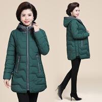 时尚中老年女冬装韩版修身中长款妈妈装羽绒棉衣冬季宽松棉袄