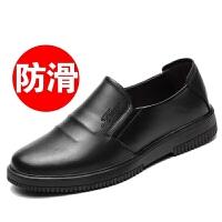 厨房厨师鞋男舒适防水防油夏季夏天透气酒店耐油休闲工作真皮鞋女