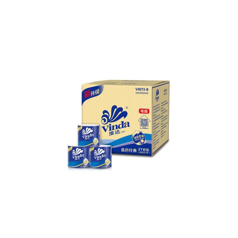 维达 蓝色经典系列 卷筒卫生纸 3层200g*27卷(整箱销售)自营正品 货到付款 整箱销售更实惠 明星单品 厚实耐用