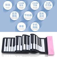 手卷钢琴键加厚充电蓝牙麦克风版键盘学生便携式电子琴
