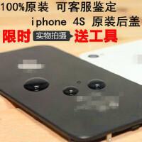 苹果 iphone4/4s原装后盖 苹果4代/4s原装后盖 4代/4S 电信 后壳