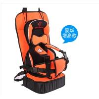 20181112133024155简易儿童安全座椅便携式车载坐垫汽车用背带宝宝安全增高垫0-12岁
