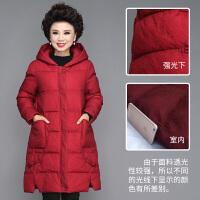 中老年女装2018新款40岁50羽绒妈妈冬装外套中长款棉衣大码女 L (建议100-110斤左右)