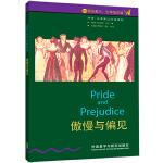 书虫・牛津英汉双语读物:傲慢与偏见(6级 适合高三、大学低年级)